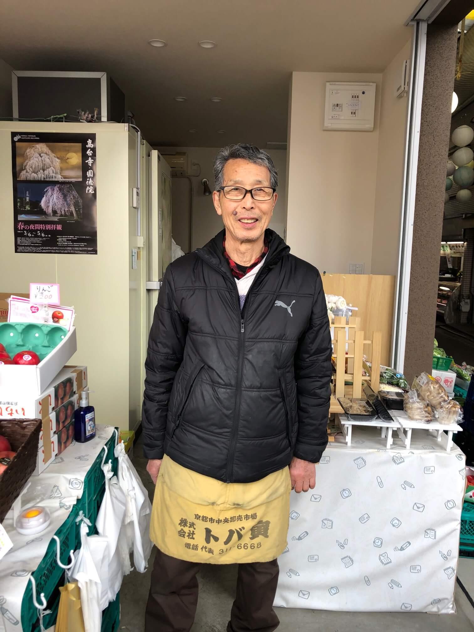 島田食料品店